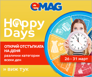 HAPPY DAYD EMAG