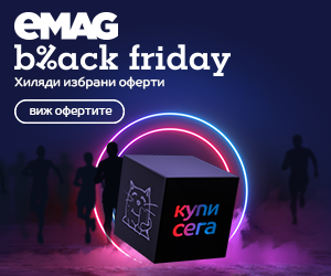 EMAG – Black Friday 22.11.2019