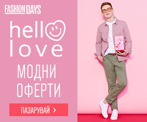 Hello Love - (1-4.02)!
