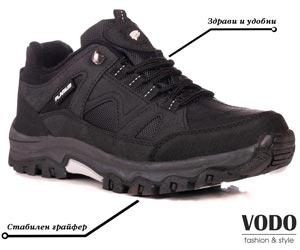 Ултра продажби с Vodo