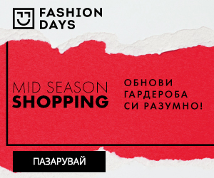 Mid Season Shopping - 08-19.10