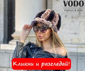 Зимни дамски шапки