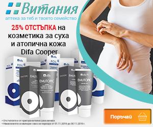 -25% нa козметика за суха и атопична кожа DIFA COOPER