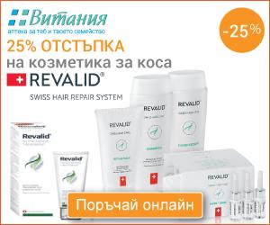 vitania300x250201709revalid_5400_1504293